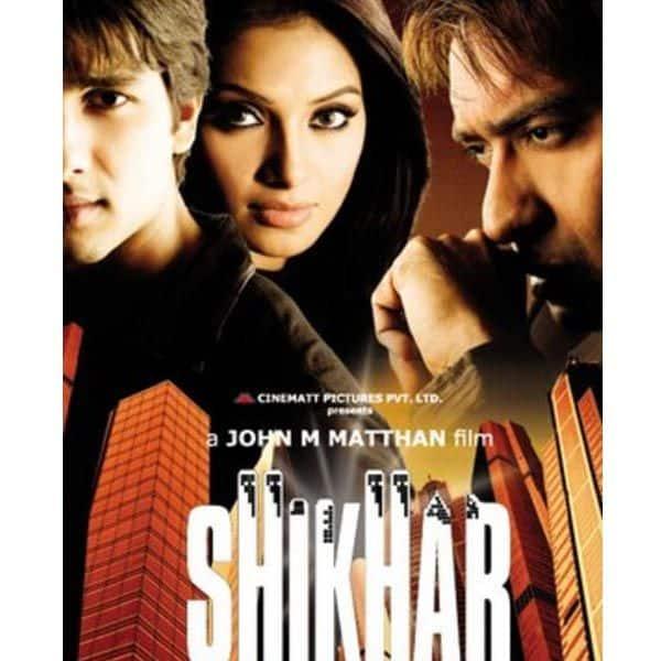 शिखर (Shikhar)