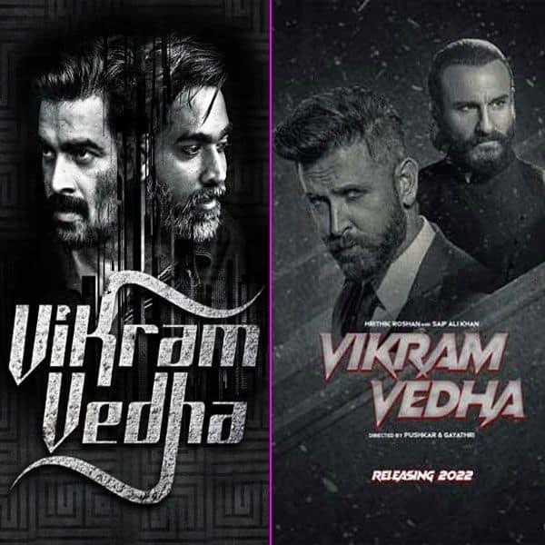 विक्रम वेधा (Vikram Vedha)
