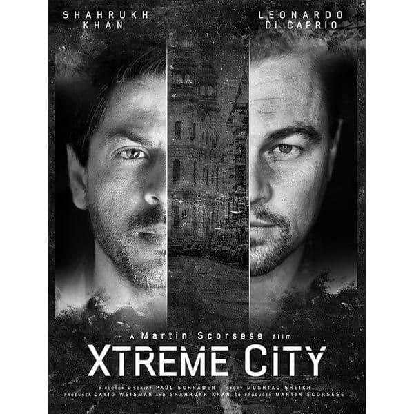 एक्सट्रीम सिटी (Xtreme City)