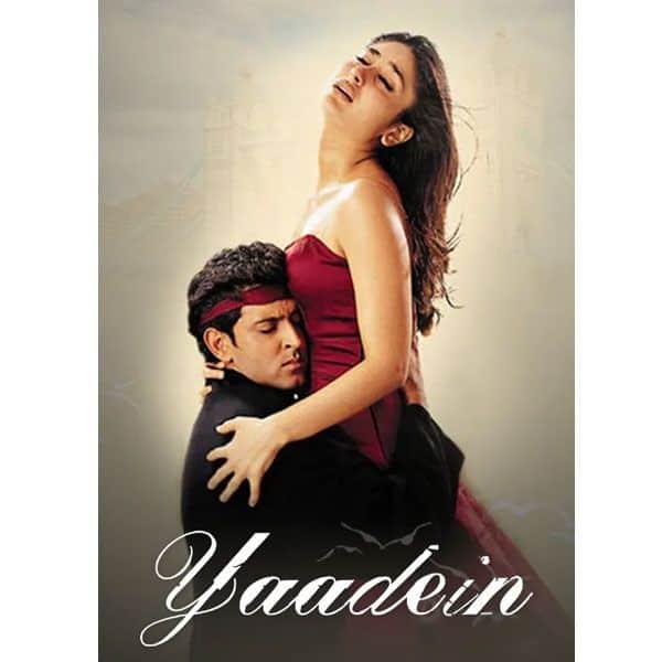 यादें (Yaadein)