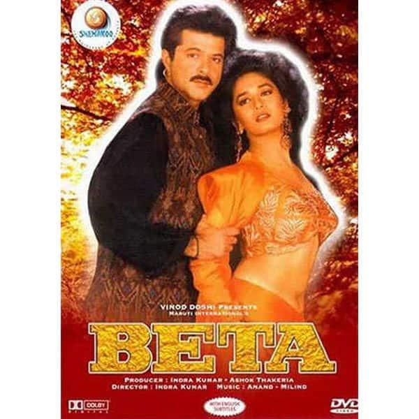 Madhuri Dixit - Beta