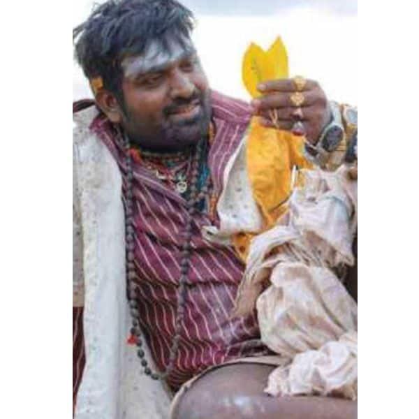 कदैसी विवाहायिक (Kadaisi Vivasayi)