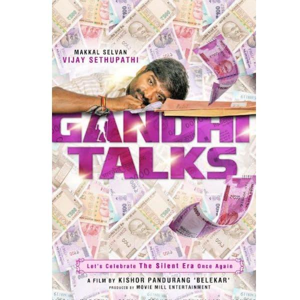 गांधी टॉक्स (Gandhi Talks)