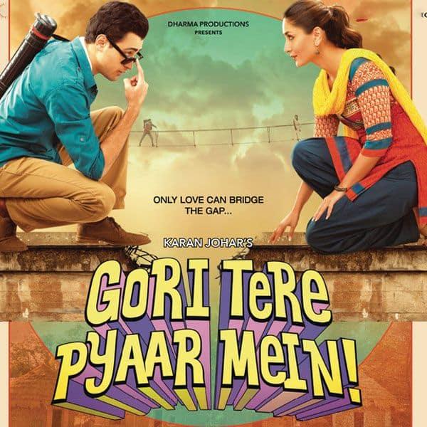 गोरी तेरे प्यार में (Gori Tere Pyaar Mein)
