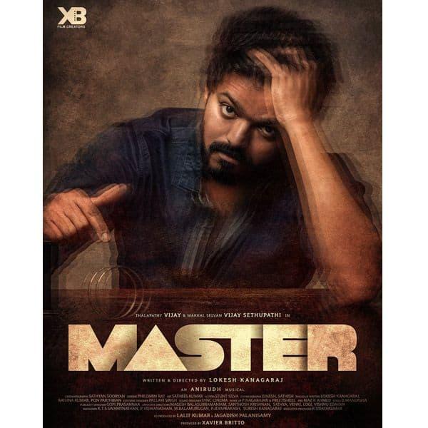 मास्टर (Master)