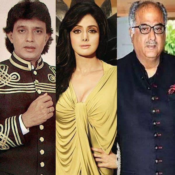 मिथुन चक्रवर्ती-श्रीदेवी-बोनी कपूर (Mithun Chakraborty-Sridevi-Boney Kapoor)