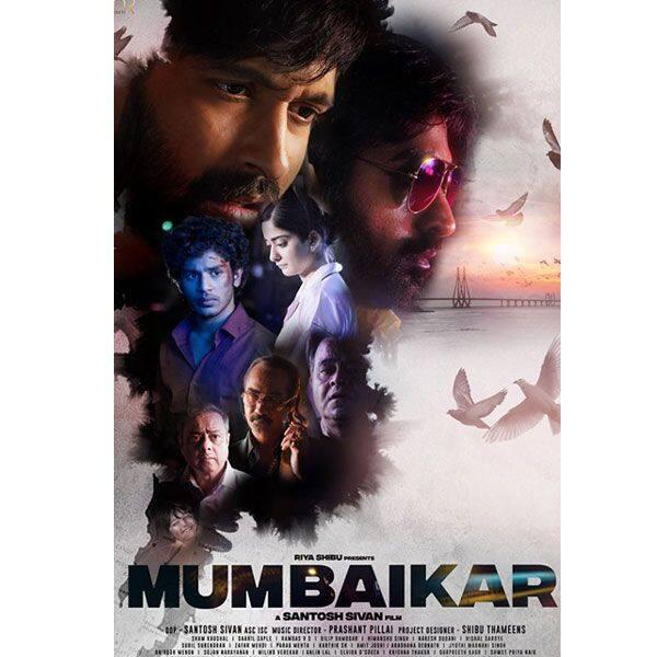 मुंबईकर (Mumbaikar)