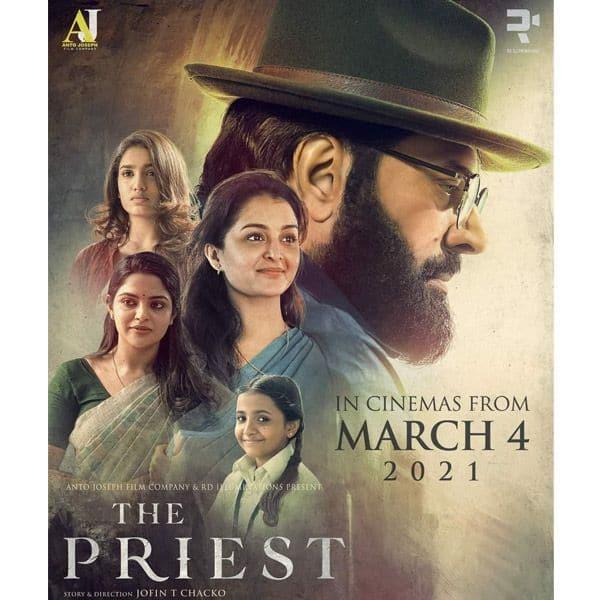 द प्रीस्ट (The Priest)