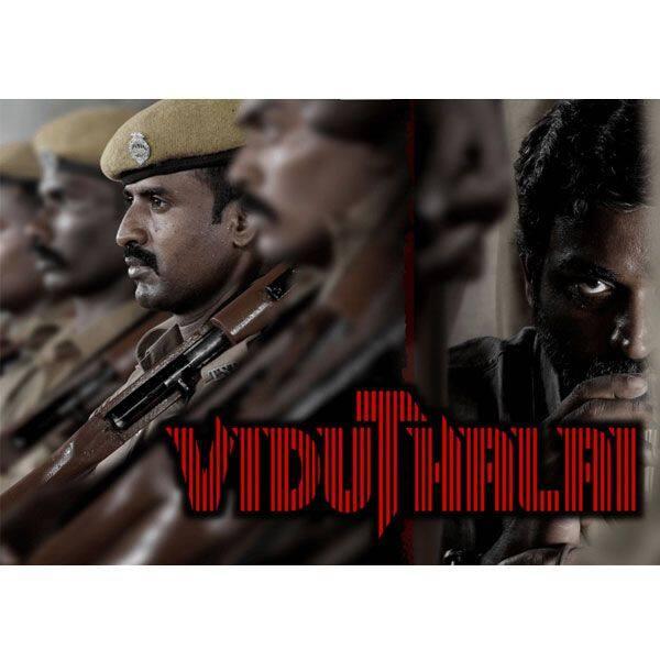 विद्युथलाई (Viduthalai)