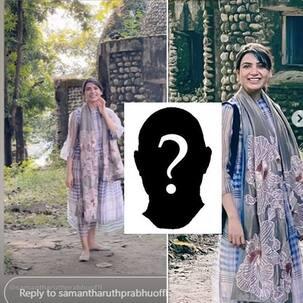 Naga Chaitanya से तलाक के ऐलान के बाद  Samantha  ने इस शख्स के साथ की चार धाम की यात्रा, सोशल मीडिया पर वायरल हुईं फोटोज