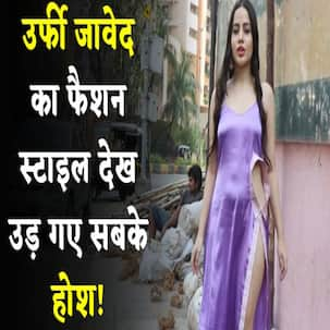 OMG! Controversy Queen Urfi Javed Looks Gorgeous In Purple Side Slid Dress, Snapped In Juhu| Exclusive Video