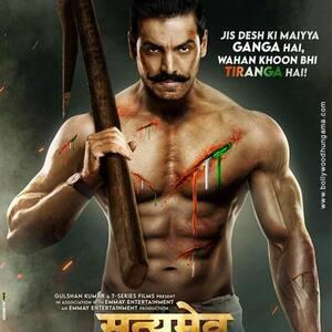 Satyamev Jayate 2: जबरदस्त एक्शन से भरपूर है John Abraham की फिल्म, फर्स्ट रिव्यू पढ़ झूम उठेंगे फैंस