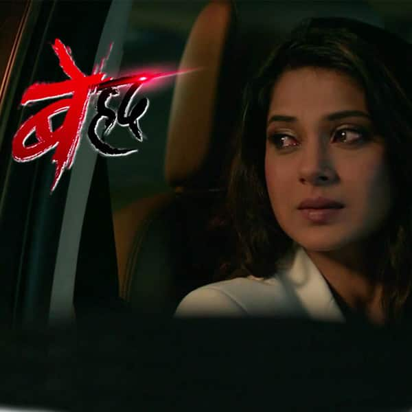 Beyhadh 9th January 2017, written update of full episode: Ashwin comes back to Maya's life