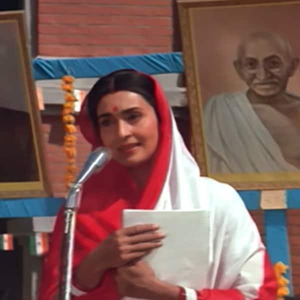 A still from ' Dil Diya Hai Jaan Bhi Denge' song of 'Karma'