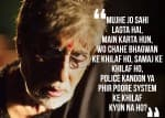5 badass dialogues from Sarkar 3 that make us impatient for the film