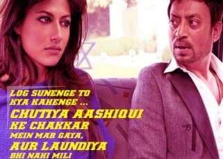 Irrfan Khan's dialogue in 'Ye Saali Zindagi'