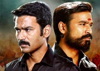 Kodi First Look Photos