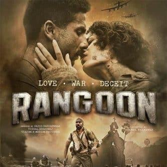 Rangoon box office collection day 1: Shahid Kapoor, Kangana Ranaut and Saif Ali Khan starrer earns just Rs 6.07 crore