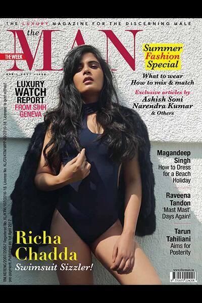 richa hot bikini
