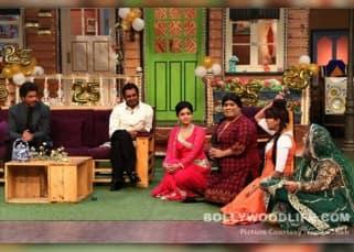 Shah Rukh Khan-Nawazuddin Siddiqui promote 'Raees' on 'The Kapil Sharma Show'