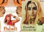 Shah Rukh Khan's Paheli to Hrithik Roshan's Agneepath : 5 films whose original version were a flop at box office
