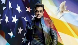 Vishwaroopam releases today with bumper opening in Tamil Nadu
