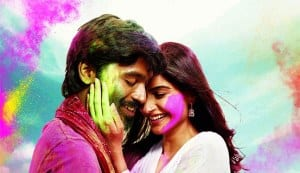 Raanjhnaa first look poster: Sonam Kapoor and Dhanush get super romantic