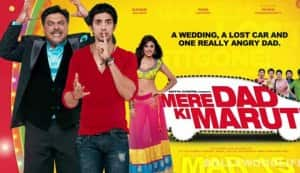 Mere Dad Ki Maruti first look: Why is Ram Kapoor angry?