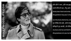 Amitabh Bachchan launches Facebook daily columns and a mobile app, Bubbly
