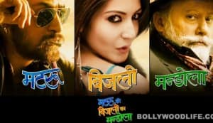 Matru Ki Bijlee Ka Mandola: Audiences trump reviewers, analysts!