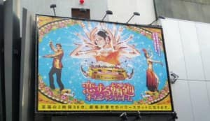 Will Farah Khan's Om Shanti Om see a better opening than Salman Khan's Ek Tha Tiger in Japan?