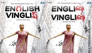 ENGLISH VINGLISH digital poster: Sridevi showered with words!