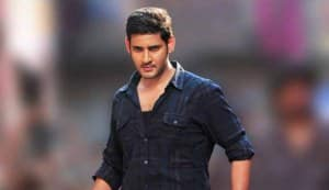 Mahesh Babu goes shirtless!