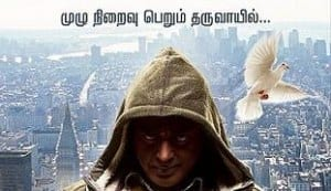 Kamal Haasan's 'Vishwaroopam': Watch the first teaser