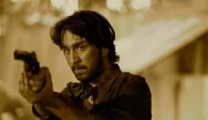 Shakti Kapoor's son Siddhanth Kapoor plays Gyaancho, a sharpshooter in Shootout at Wadala: First look!