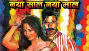ROWDY RATHORE Music Review: Sajid-Wajid disappoint