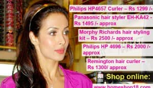 Get soft and loose curls like Malaika Arora Khan