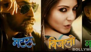 MATRU KI BIJLEE KA MANDOLA trailer: Do Imran Khan-Anushka Sharma-Pankaj Kapoor form a love triangle?