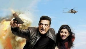 Vishwaroopam release: Police stop screening after petrol bombs are hurled at theatres