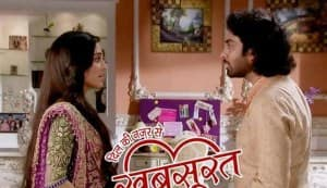 Dil Ki Nazar Se Khoobsurat: Will the channel take Soumya Seth's new show off air?