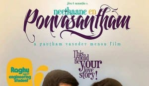 Gautham Vasudev Menon wants to cast Jiiva, Nani and Samantha for his next