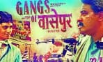'Gangs of Wasseypur Part 2′ trailer: The revenge saga gets spicier!