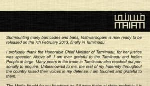 Kamal Haasan's official statement on Vishwaroopam release