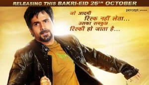 RUSH first look: Emraan Hashmi takes a risk