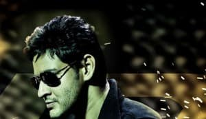 'Dookudu' rated as the most searched movie online