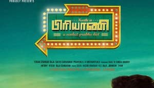 Biriyani first look poster: Karthi Sivakumar romances Hansika Motwani in this thriller