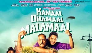 Kamaal Dhamaal Malamaal movie review: Clean, healthy entertainer by Priyadarshan!