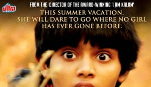 'I Am Kalam' director's new film 'Jalpari' goes to Asia Pacific Screen Awards