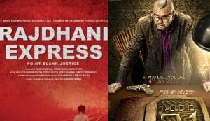 Box office report: Rajdhani Express sinks, while Table No. 21 barely manages to stay afloat!
