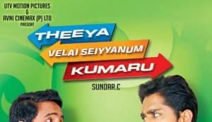 Theeya Velai Seyyanum Kumaru trailer: Santhanam's wisecracks do the trick again